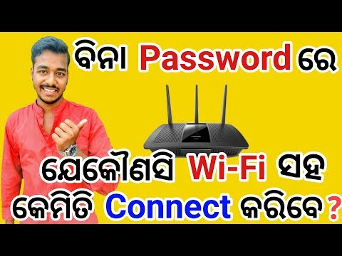 Connect Any Wi-Fi Network Without Password. Odia Tech Support. OTS