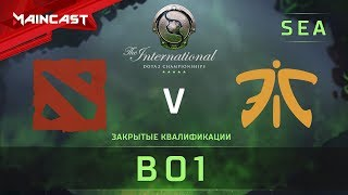 BAE vs Fnatic, The International 2018, Закрытые квалификации | Ю-В Азия