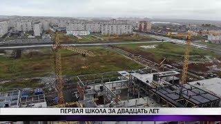 На Муринских прудах идет строительство новой школы