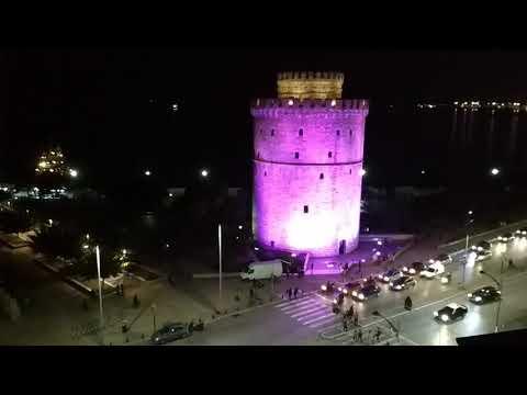 "Video - Ο Λευκός Πύργος ""βάφτηκε"" μωβ για τα πρόωρα παιδιά"