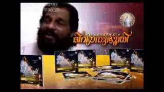 Divyanubhuthi - Christian Music Album By Dr. K. J. Yesudas