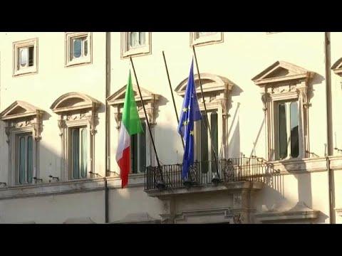 Η Ρώμη αναμένει την απόφαση της Κομισιόν