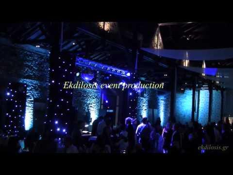 EKDILOSIS_VIDEO_EVENT_PRODUCTION fotismos ekdilosis Porto Palace Hotel 2015