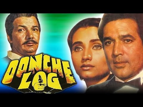 Oonche Log (1985) Full Hindi Movie | Rajesh Khanna, Salma Agha, Danny Denzongpa, Prem Chopra