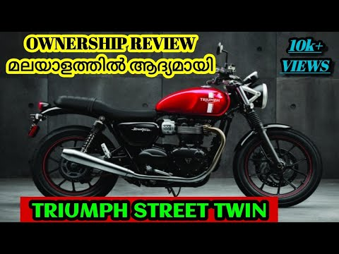 #FuddieTraveller#Triumph#TriumphStreetTwin900  Triumph Street Twin 900 Ownership Review in Malayalam