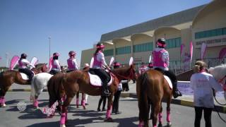 <h5>Her Highness Sheikha Jawaher Al Qasimi attends opening ceremony of 7th Pink Caravan Ride</h5>