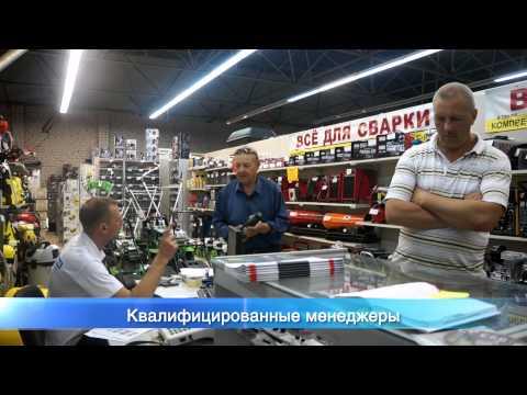 Магазины ЕВРОТЕК в Петрозаводске