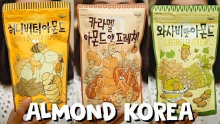 Video COBAIN SNACK ALMOND KOREA MP3, 3GP, MP4, WEBM, AVI, FLV April 2019