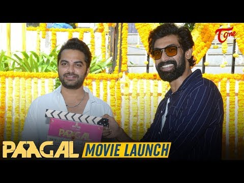 Paagal Movie Launch by Rana Daggubati | Vishwak Sen | Dil Raju | TeluguOne Cinema