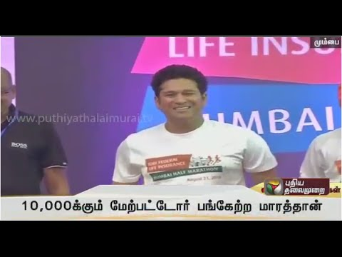 Sachin-Tendulkar-flags-off-marathon-in-Mumbai