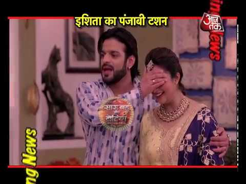 Yeh Hai Mohabbatein: Raman's Surprise For Ishita