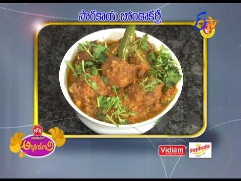 Abhiruchi--Sorakaya-Bonda-Curry--సొరకాయ-బోండాకర్రీ