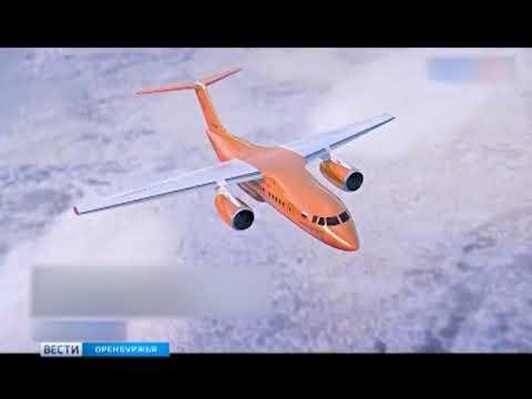 Пилоты разбившегося самолета Ан-148 ругались за несколько минут до трагедии (видео)