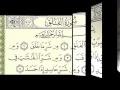 سورة الفلق - عبد الباسط عبد الصمد