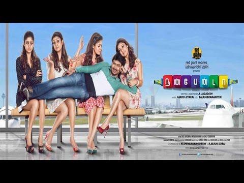 Nannbenda Movie Official Trailer | Udhayanidhi Stalin | Nayanthara | Santhanam