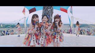 【MV】74億分の1の君へ(Short ver.) / HKT48[公式]