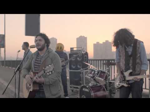 Etganen - Cairokee Feat. Aida El Ayouby & Zap Tharwat (видео)