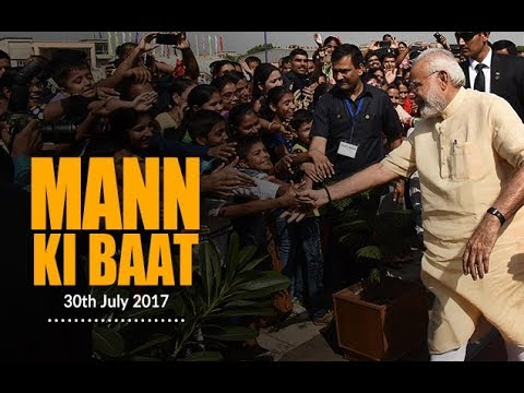 PM Modi's Mann Ki Baat, July 2017