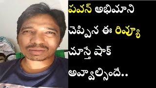Video Agnathavasi movie review by Pawan fan MP3, 3GP, MP4, WEBM, AVI, FLV Januari 2018