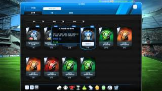 Fifa online 3 08월 TOPS 플래티넘 패키지!(쌍박?), fifa online 3, fo3, video fifa online 3