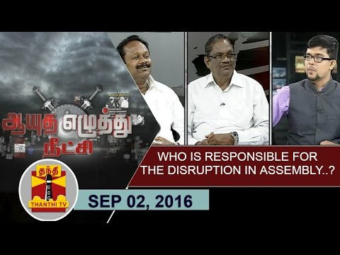 -02-09-16-Ayutha-Ezhuthu-Neetchi-Who-is-Responsible-for-the-Disruption-in-Assembly-Thanthi-TV
