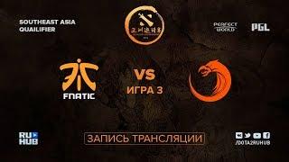 Fnatic vs TNC, DAC SEA Qualifier, game 3 [Lex, 4ce]