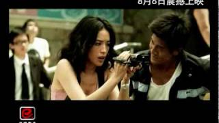 Nonton City Under Siege  Releases New Trailer Film Subtitle Indonesia Streaming Movie Download