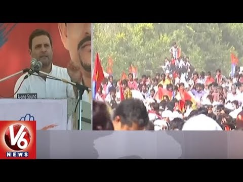 Congress Vice-president Rahul Gandhi Fires On BJP Party | Election Campaign In Gujarat