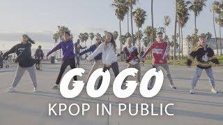 [KPOP IN PUBLIC] GOGO (고민보다 GO) - BTS (방탄소년단) // SEOULA