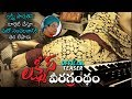 Laxmi's Veera Grandham Official Teaser 1 | Kethireddy Jagadishwar Reddy
