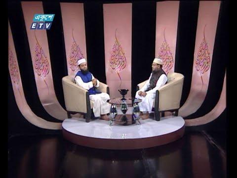 Islami Jiggasha || ইসলামী জিজ্ঞাসা || ইসলামে নারীর সম্পত্তির অধিকার || 25 september 2020