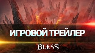 Видео к игре Bless из публикации: Игровой трейлер Bless