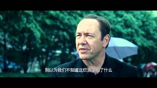 Nonton Theatrical Trailer For Inseparable Starring Kevin Spacey  Daniel Wu Film Subtitle Indonesia Streaming Movie Download