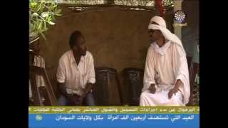 Sudanese Comedy (English)