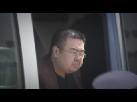 Μαλαισία: Συνελήφθησαν τρεις ύποπτοι για την δολοφονία του αδελφού του Κιμ Γιονγκ Ουν