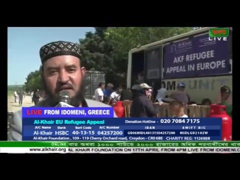 Mufti Abdul Muntaqim Speech in Idomeni (видео)