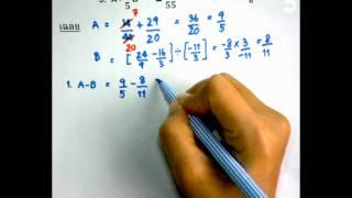 เฉลยข้อสอบคณิตศาสตร์ ม.1(Mid T2) Part 5
