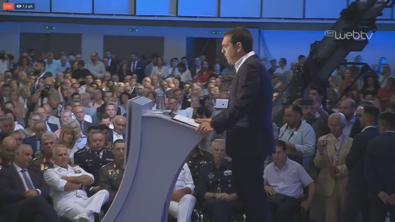 Αλ. Τσίπρας: Να κάνουμε την Ελλάδα δική μας ξανά