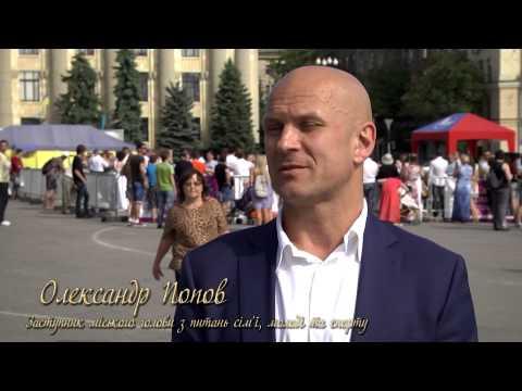 Харьковский Вальс - 2015