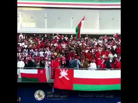Hundreds of fans have travelled from Muscat to cheer their team on in the final, and armed with loudspeakers and trumpets, are singing chants and shouting slogans in praise of the national team and the Sultanate.