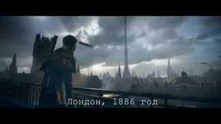 Официальный рекламный ТВ-ролик