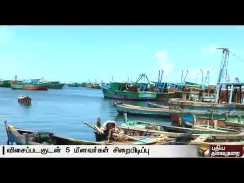 Sri-Lankan-Navy-arrests-five-more-Indian-fishermen-once-again-Pudukkottai