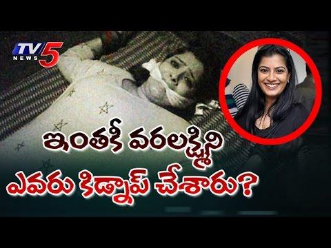 Photo Goes Viral | Actress Varalaxmi Sarathkumar Kidnapped?