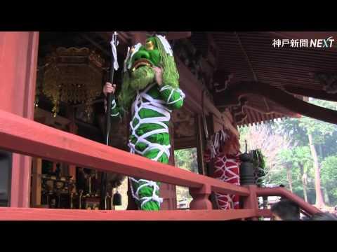 丹波・常勝寺で「鬼こそ」