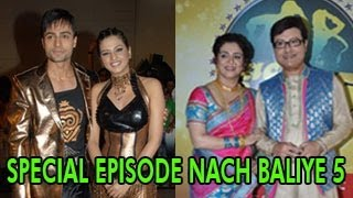 Nach Baliye 5 SPECIAL EX CONTESTANTS EPISODE 2nd February 2013 FULL EPISODE