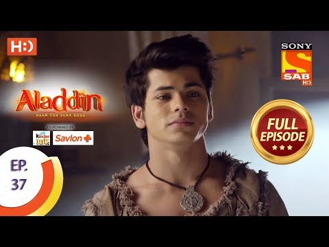 Aladdin - Ep 37 - Full Episode - 10th October, 2018
