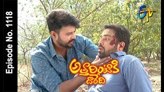 Attarintiki Daredi | 5th June 2018 | Full Episode No 1118 | ETV Telugu