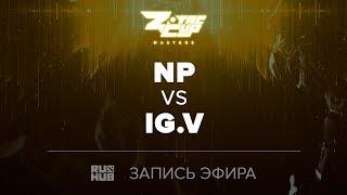Team NP vs iG.V, ZOTAC Masters Finals, game 2 [Jam, Smile]