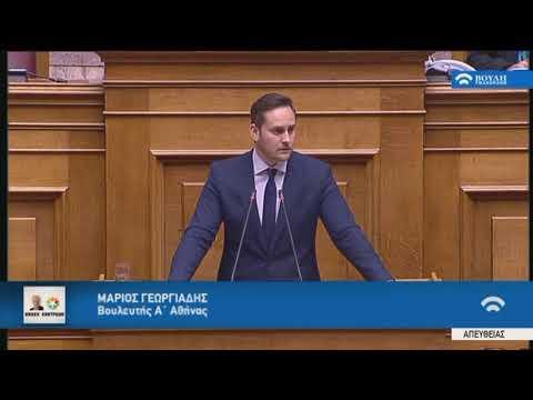 Μ.Γεωργιάδης(Κοινοβ.Εκπρ.Ε.ΚΕΝΤΡΩΩΝ)(Ψήφος εμπιστοσύνης)(10/05/2019)