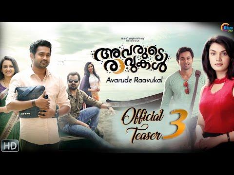 Avarude Ravukal | Official Teaser 3 | Asif Ali, Unni Mukundan